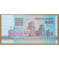 200 рублей 1992 года, серия АП - UNC