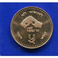 Непал 5 рупий 1997 UNC