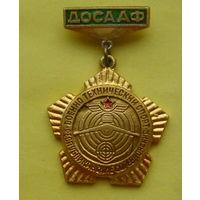 ДОСААФ. Республиканские соревнования. Военно-технический спорт. 355.