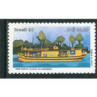 Бразилия. Почтовый корабль на Амазонке