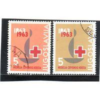 Югославия.Ми-Z25,29. Столетие красного креста. Серия: красный Крест.1963.