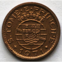 Португальская Сан-Томе и Принсипи 20 сентавос 1971 года.