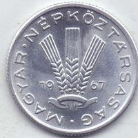 Венгрия, 20 филлеров 1967 года.