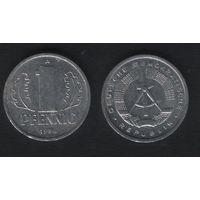 Германия (ГДР) _km8.2 1 пфенниг 1984 год (f50)(ks00)