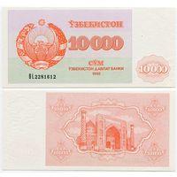 Узбекистан. 10 000 сум (образца 1992 года, P72c, UNC) [серия BL]