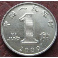 3394:  1 джао 2009 Китай