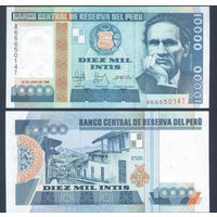 Перу 10000 инти из пачки
