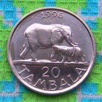 Малави 20 тамбала 1996 года. Слон и слоненок. UNC. Инвестируй в монеты планеты!