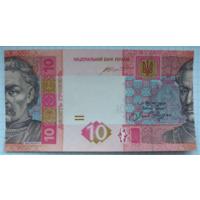 10 (грн) гривен брак обрезки. Украина.