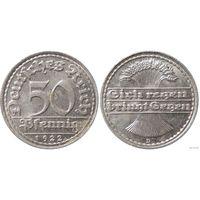 YS: Германия, Веймарская республика, 50 пфеннигов 1922D, KM# 27 (1)