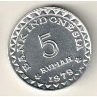 Индонезия 5 рупия 1979 ФАО - Планирование семьи