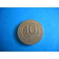 Франция 10 франка 1987 г.