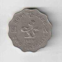 2 доллара 1978 года Гонконг   35