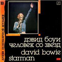 David Bowie, LP
