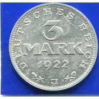 Германия 3 марки 1922 J
