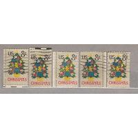 Рождество  4 марки: с перфорацией,угловой, верхней,левой и правой   боковыми полями США 1973 год лот 1063 можно раздельно