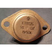 Транзистор КТ812Б
