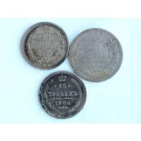 1907 год 1908 год 3 монеты