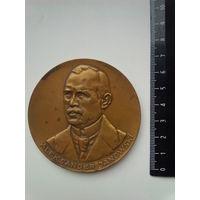 Памятная медаль Александр Жановски Тяжелый