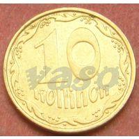 6387:  10 копеек 2007 Украина