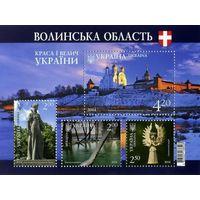 Украина 2014 г.   Красота и величие Украины. Волынская область.  Блок *