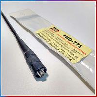 Усиленная антенна Protec PHD-771 (F) новая