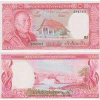 Лаос. 500 кип 1974. [UNC]