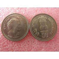 Индия 50 пайса 1985 Индира Ганди UNC