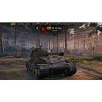 Хороший акккаунт World Of Tanks