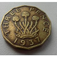 3 пенса Великобритания 1937 г.в. KM# 849, 3 PENCE. из коллекции
