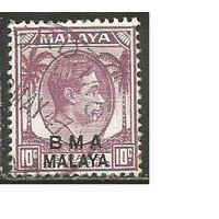 Малайя. Британская военная администрация. Король Георг VI. Пальмы. 1945г. Mi#7а.
