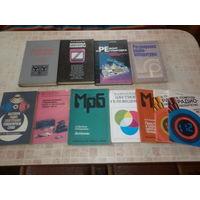 Набор книг по теле-радио аппаратуре. Цена за всё.