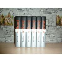 Васіль Быкаў.Поўны збор твораў у 14 тамах. Збор твораў у 6-ці тамах.(комплект из 6 книг на белорусском языке).САМОВЫВОЗ!!!