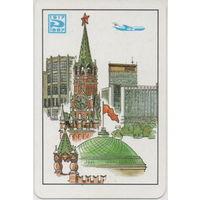 1987 Аэрофлот. 70-летие Октябрьской революции -4