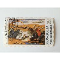Монголия 1989. 30-летие кооперативного движения. Картины