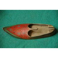 Пепельница - башмачок латунный  ( большой )    17 см