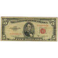 5 долларов 1953 год. США.
