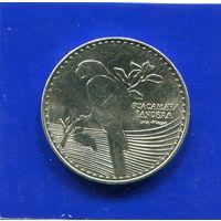 Колумбия 200 песо 2015 UNC