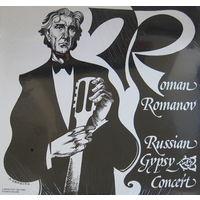 Roman Romanov (Роман Романов), Russian Gypsy Concert, vinyl LP