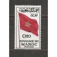 Марокко 1963 Флаг