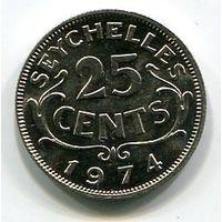 (C3) СЕЙШЕЛЫ - 25 ЦЕНТОВ 1974 UNC