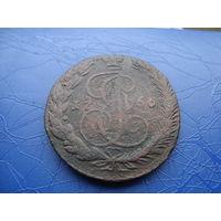 5 копеек 1766      (338)