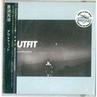 CD Yoshizawa Motoharu - Outfit: Bass Solo 2,5 (24 Feb 2004) Free Improvisation