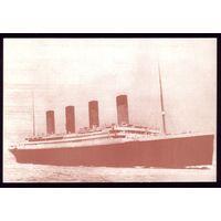 Бразилия Титаник