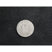 Бельгия 50 сантимов, 1899