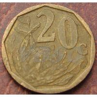 5658:  20 центов 2002 ЮАР