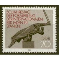 Германия, ГДР 1986 г. Mi#3050** чистая полная серия (MNH)