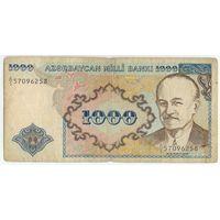 Азербайджан, 1000 манат 1993 год.