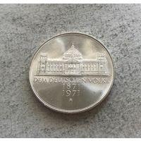 Германия 5 марок 1971 - 100 лет объединению Германии в 1871 году - серебро, огненное состояние!