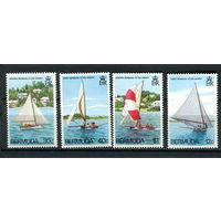 Бермуды (Заморская Территория Великобритании) - 1983 - Старые и современные лодки  - [Mi. 426-429] - полная серия - 4 марки. MNH.